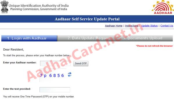 AADHAR Card Online Correction, Name, DoB and Address Update